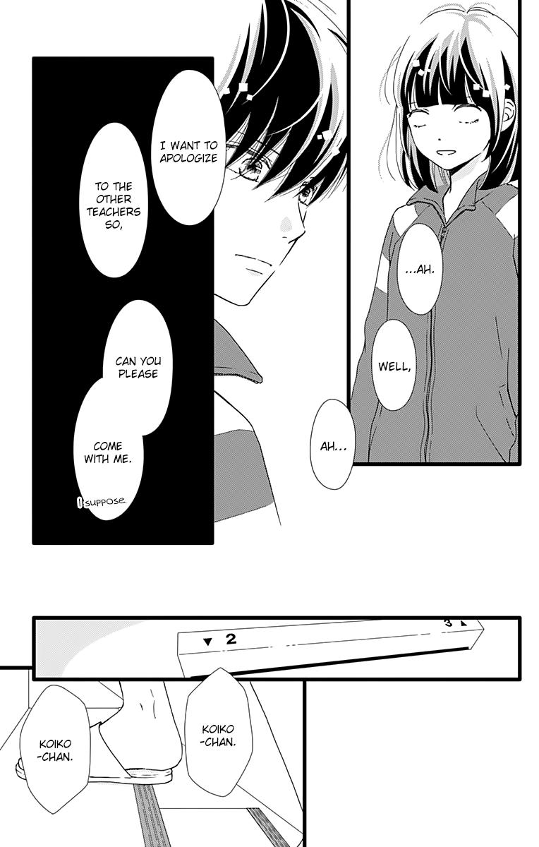 Manga What An Average Way Koiko Goes! - Chapter 24 Page 11