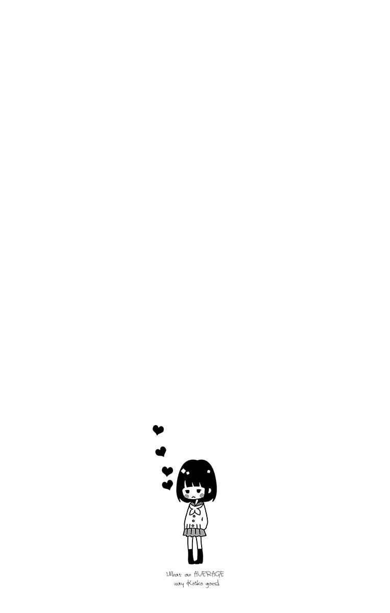 Manga What An Average Way Koiko Goes! - Chapter 24 Page 31