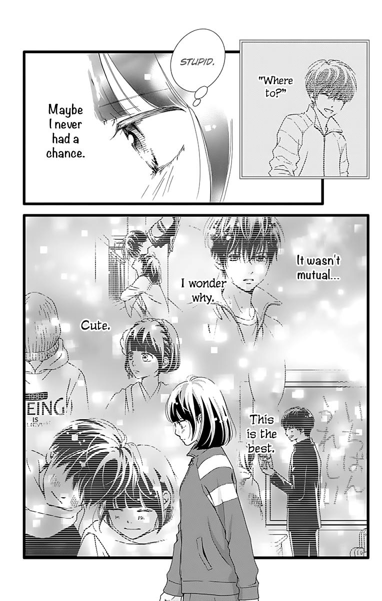 Manga What An Average Way Koiko Goes! - Chapter 24 Page 17