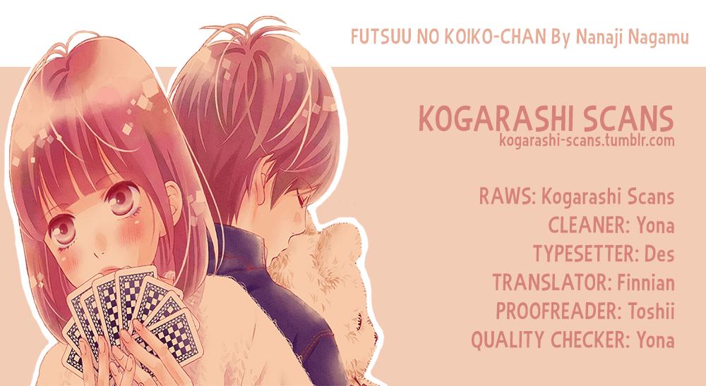 Manga What An Average Way Koiko Goes! - Chapter 24 Page 1
