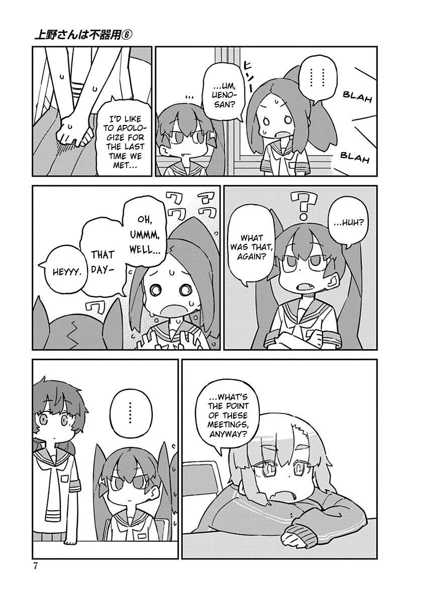 Manga Ueno-san wa Bukiyou - Chapter 51 Page 9