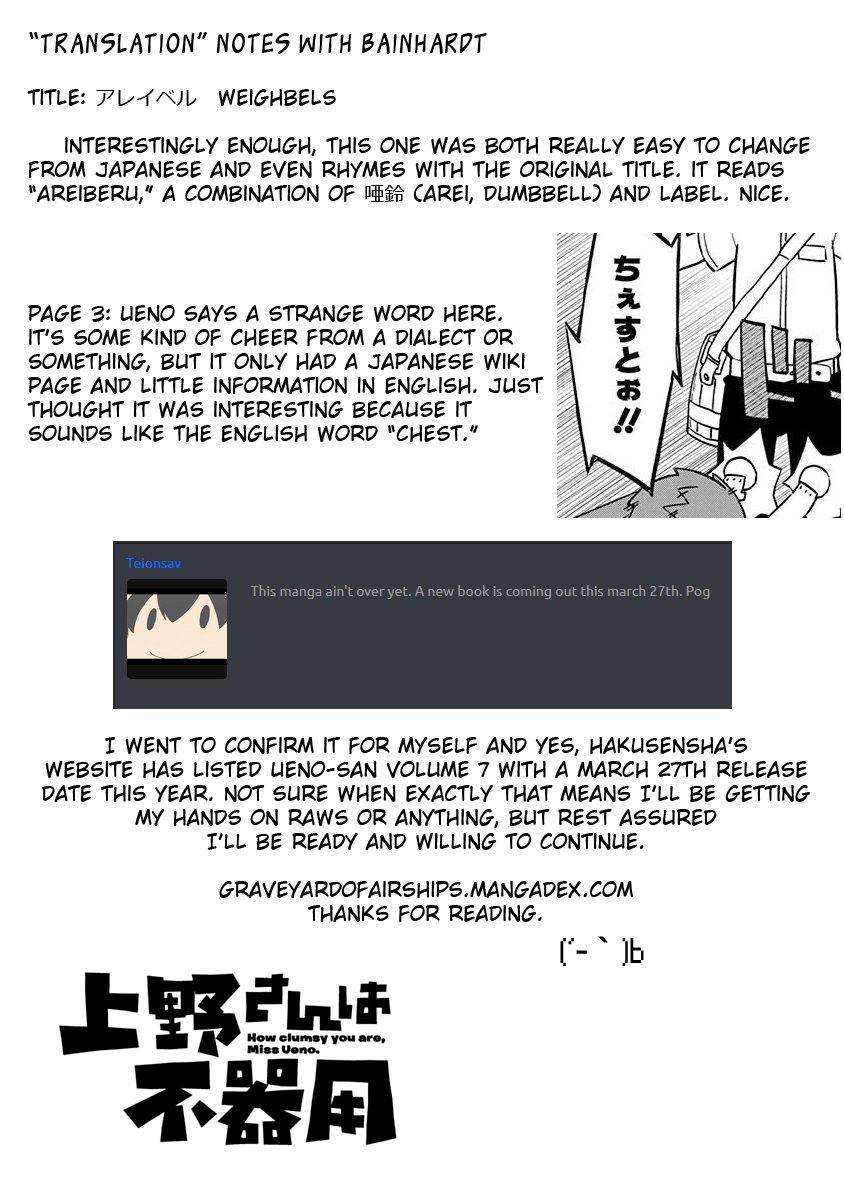 Manga Ueno-san wa Bukiyou - Chapter 54 Page 13