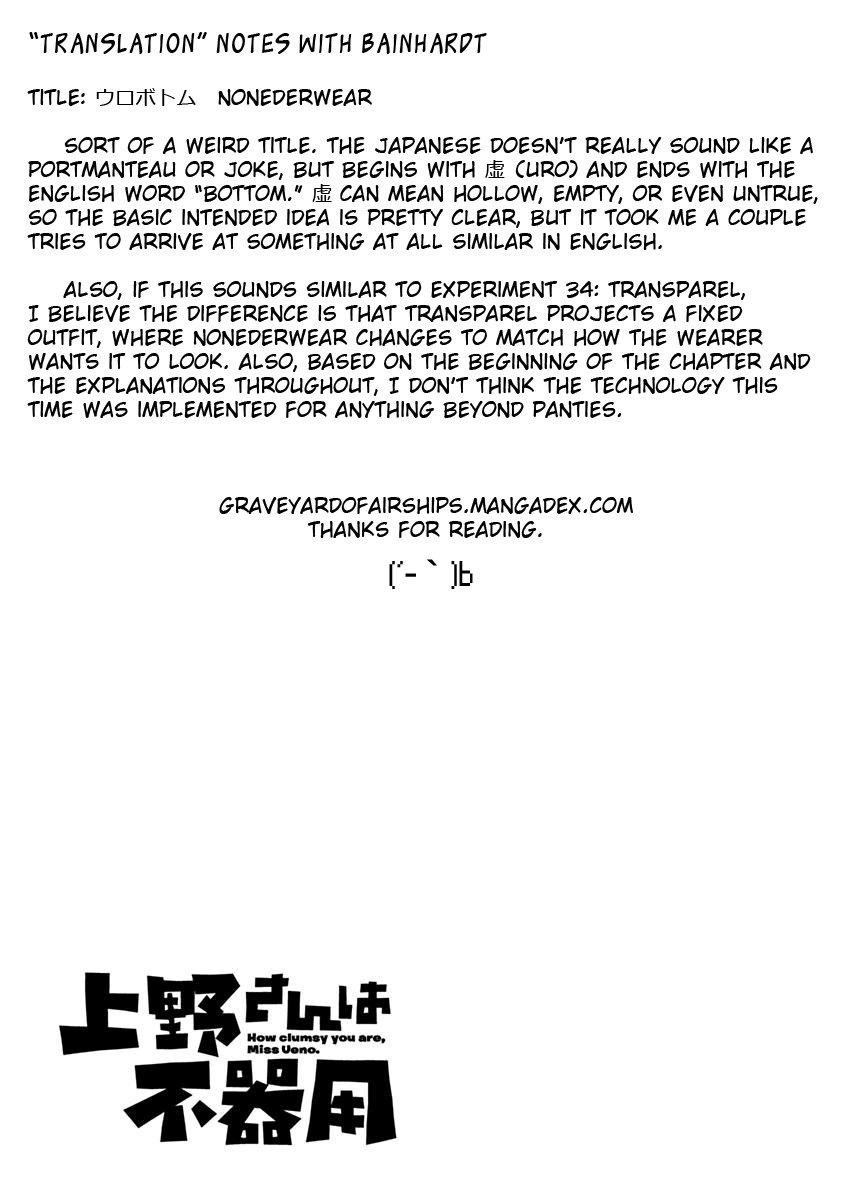 Manga Ueno-san wa Bukiyou - Chapter 55 Page 13