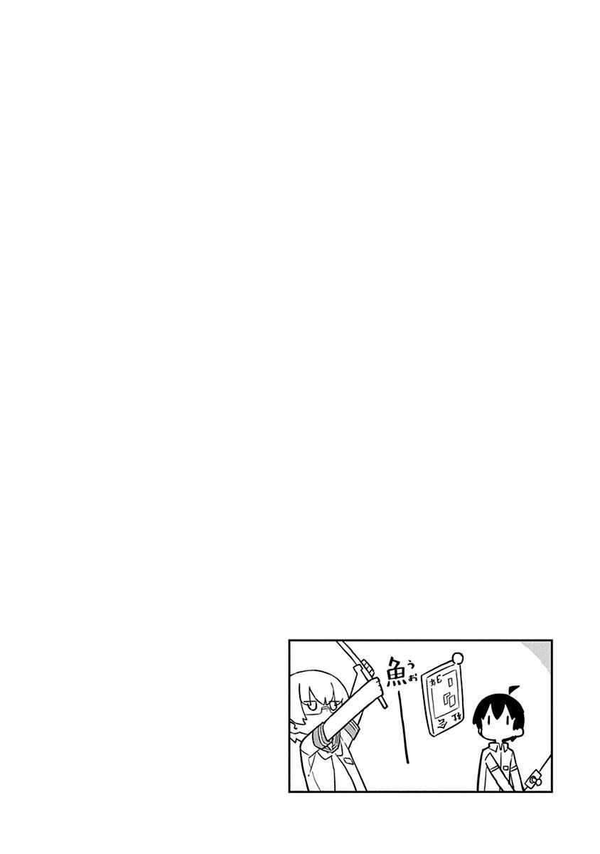 Manga Ueno-san wa Bukiyou - Chapter 56 Page 14