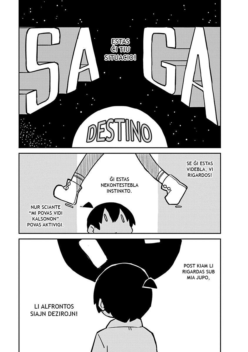 Manga Ueno-san wa Bukiyou - Chapter 58 Page 7