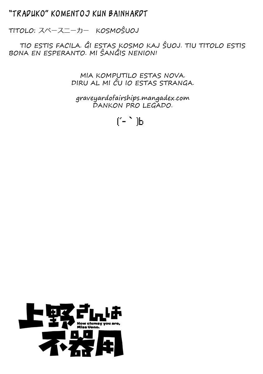 Manga Ueno-san wa Bukiyou - Chapter 58 Page 13