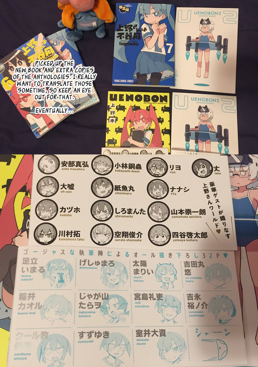 Manga Ueno-san wa Bukiyou - Chapter 58 Page 30