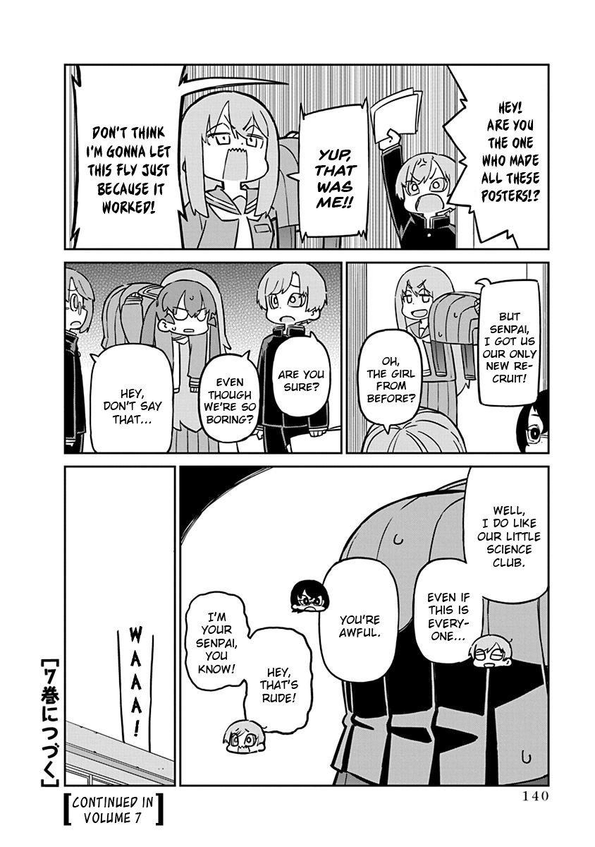 Manga Ueno-san wa Bukiyou - Chapter 60 Page 12