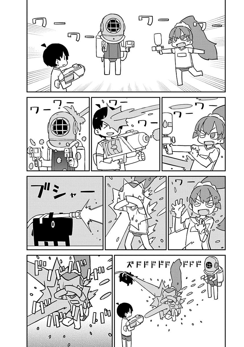 Manga Ueno-san wa Bukiyou - Chapter 65 Page 2