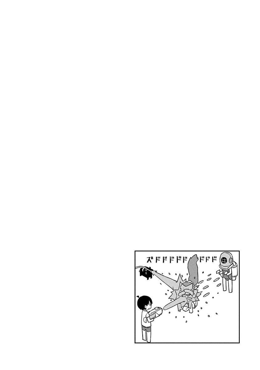 Manga Ueno-san wa Bukiyou - Chapter 65 Page 14
