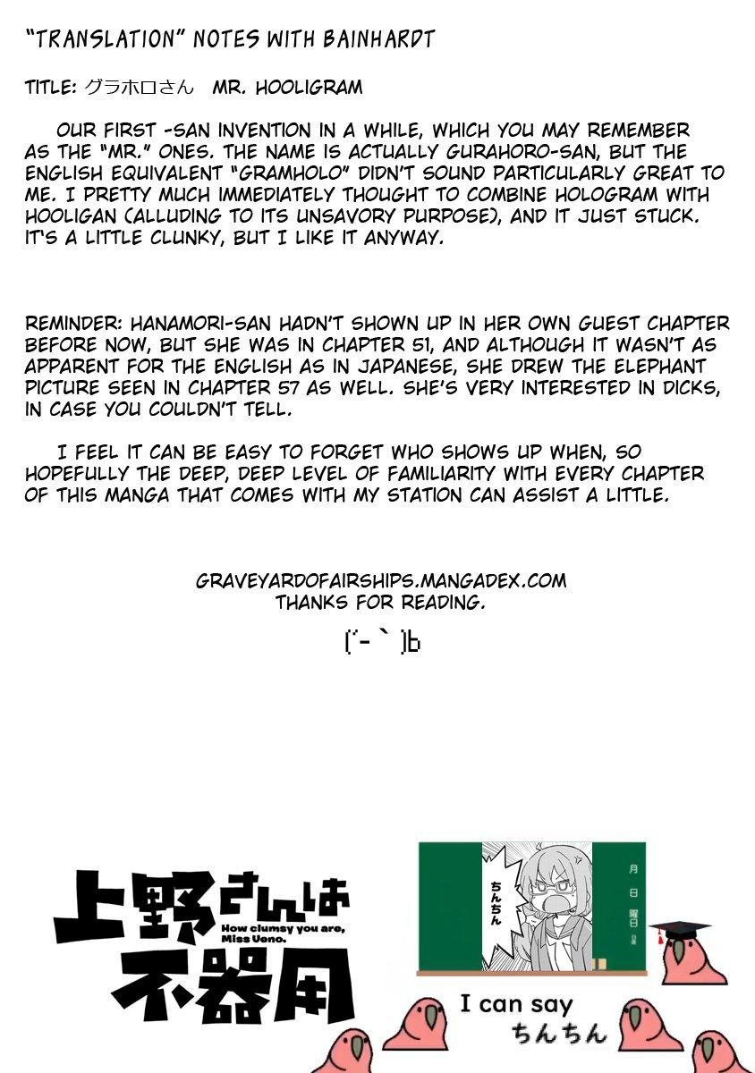 Manga Ueno-san wa Bukiyou - Chapter 67 Page 13