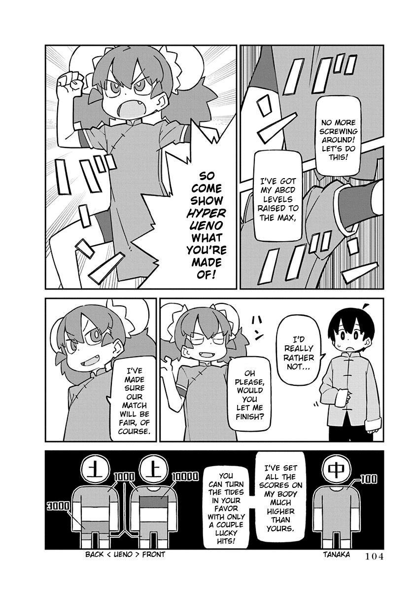 Manga Ueno-san wa Bukiyou - Chapter 68 Page 4