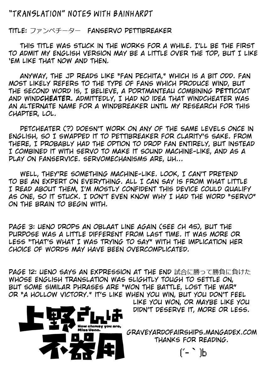 Manga Ueno-san wa Bukiyou - Chapter 69 Page 13