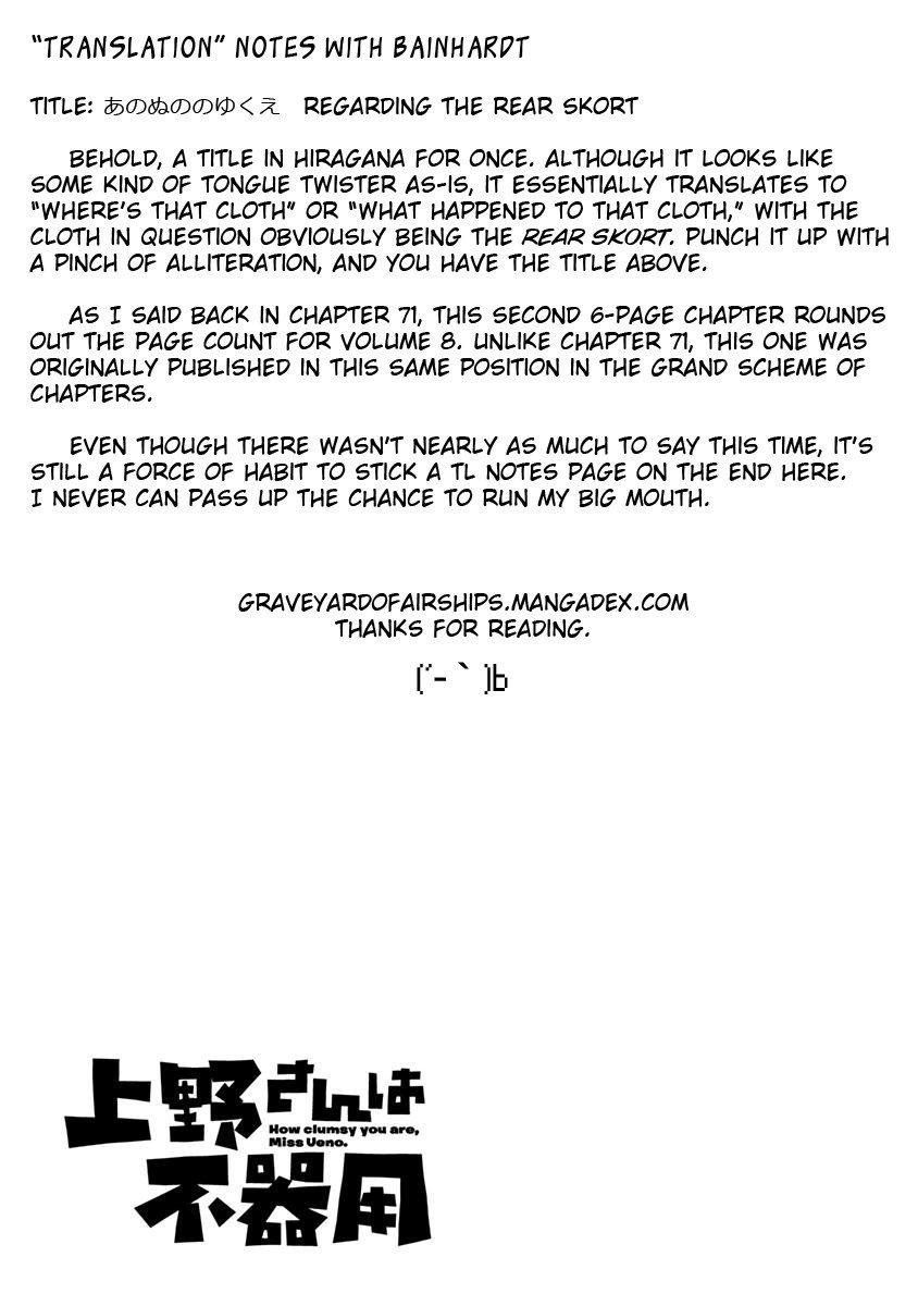 Manga Ueno-san wa Bukiyou - Chapter 80 Page 7