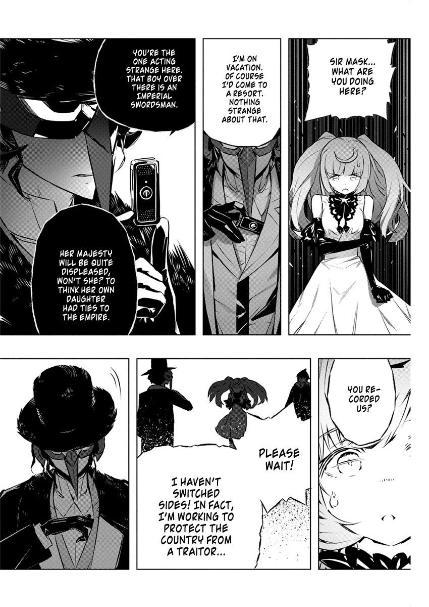 Manga Our War that Ends the World, or Perhaps the Crusade that Starts it Anew - Chapter 29 Page 23