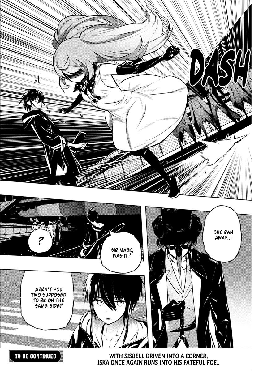 Manga Our War that Ends the World, or Perhaps the Crusade that Starts it Anew - Chapter 29 Page 25