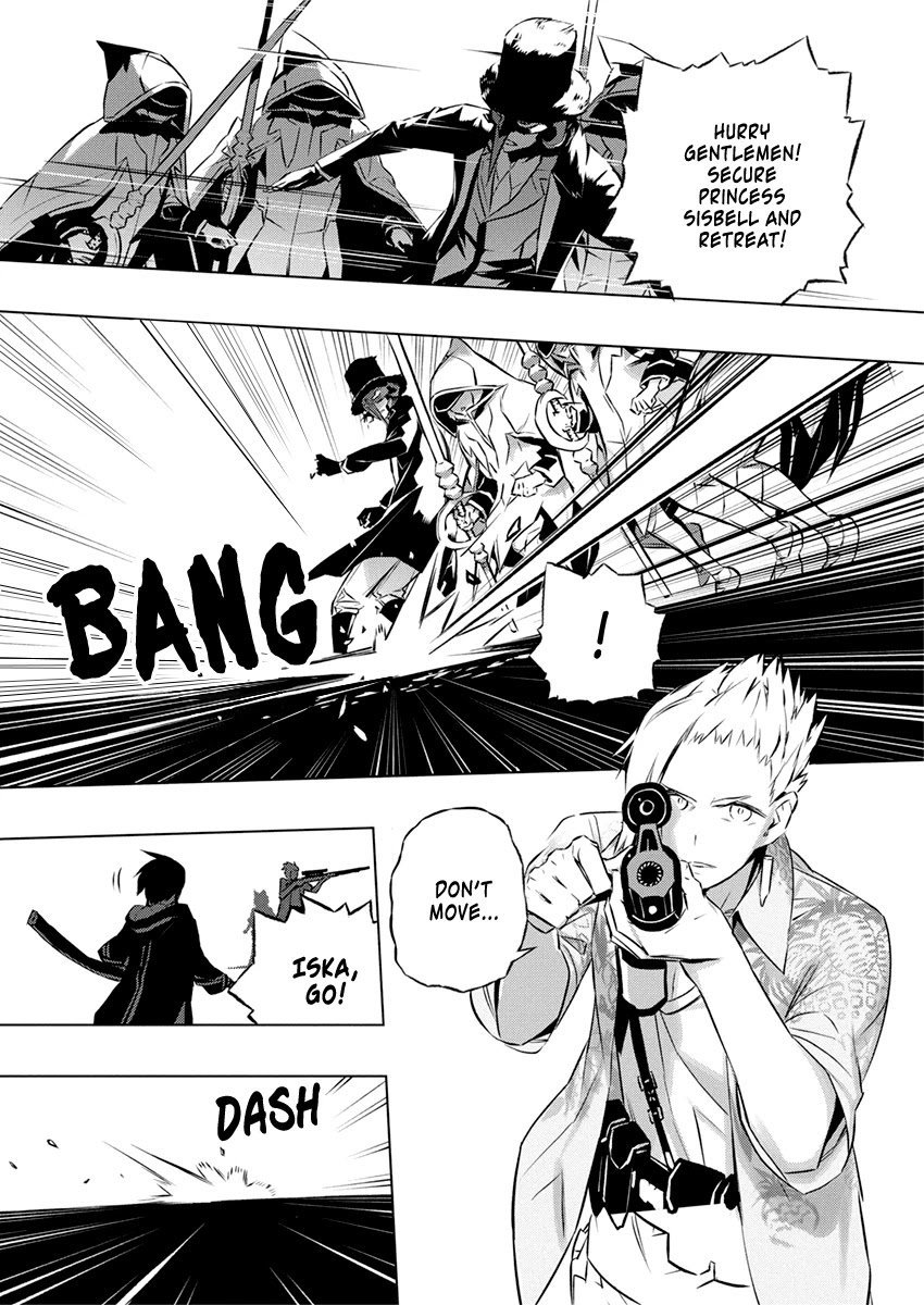 Manga Our War that Ends the World, or Perhaps the Crusade that Starts it Anew - Chapter 30 Page 13
