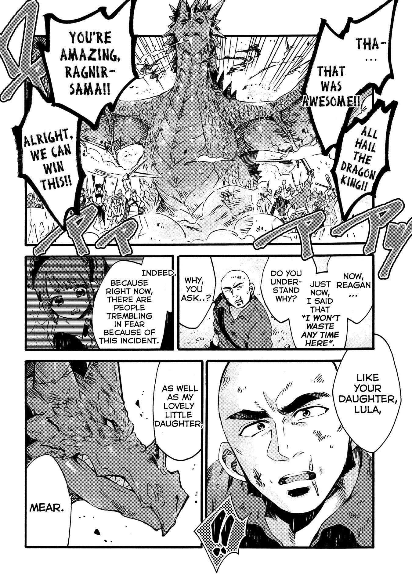 Manga Sono mono. Nochi ni... - Chapter 14 Page 20