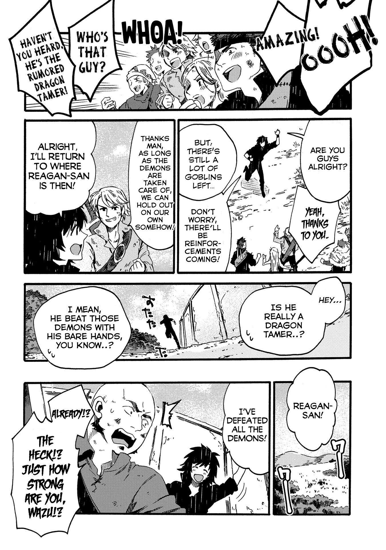 Manga Sono mono. Nochi ni... - Chapter 14 Page 7