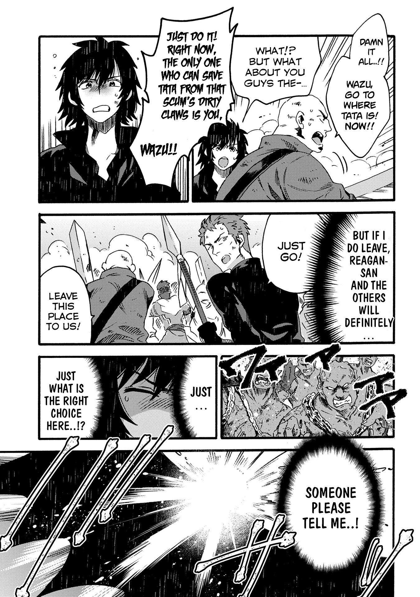Manga Sono mono. Nochi ni... - Chapter 14 Page 14