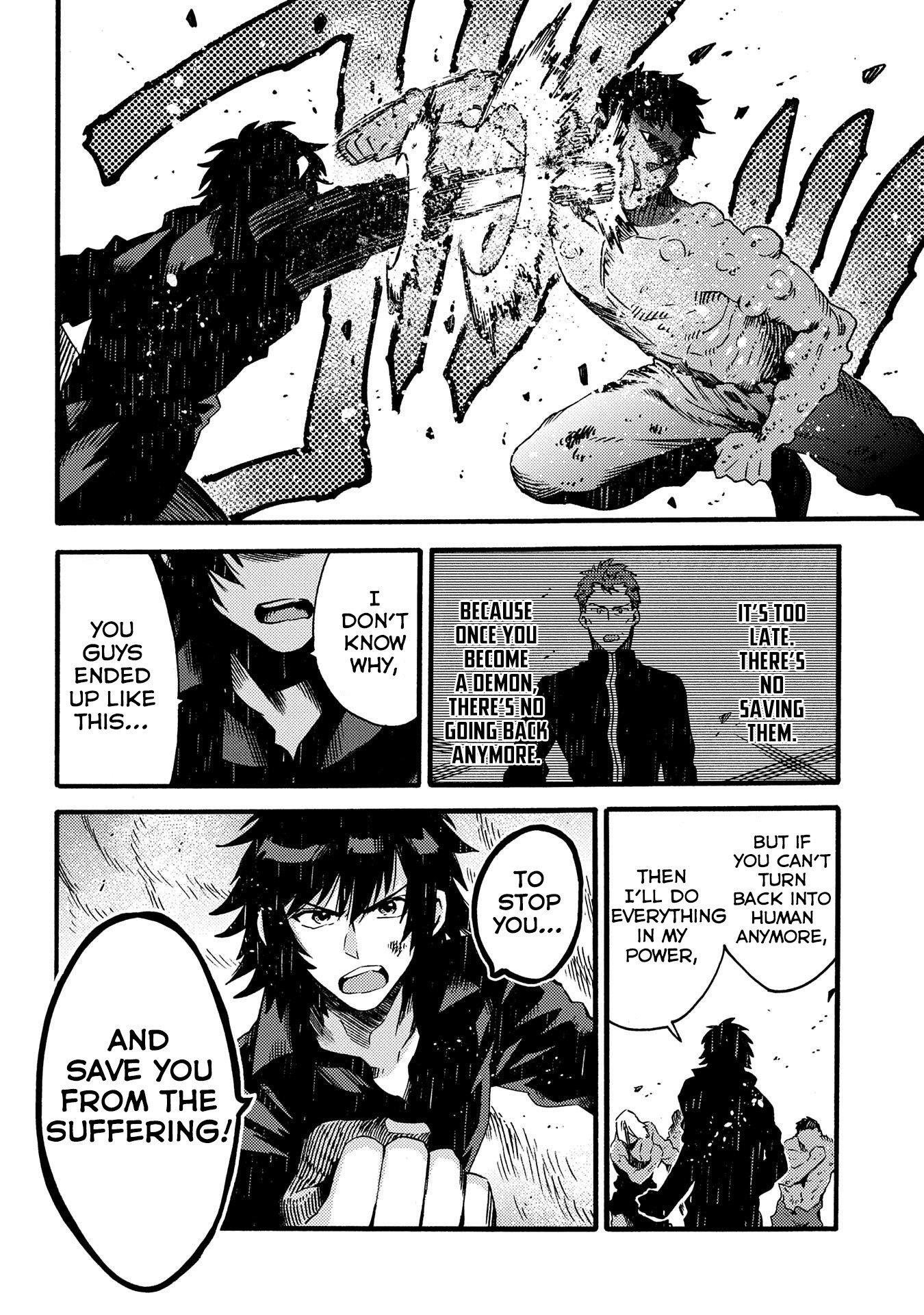 Manga Sono mono. Nochi ni... - Chapter 14 Page 5