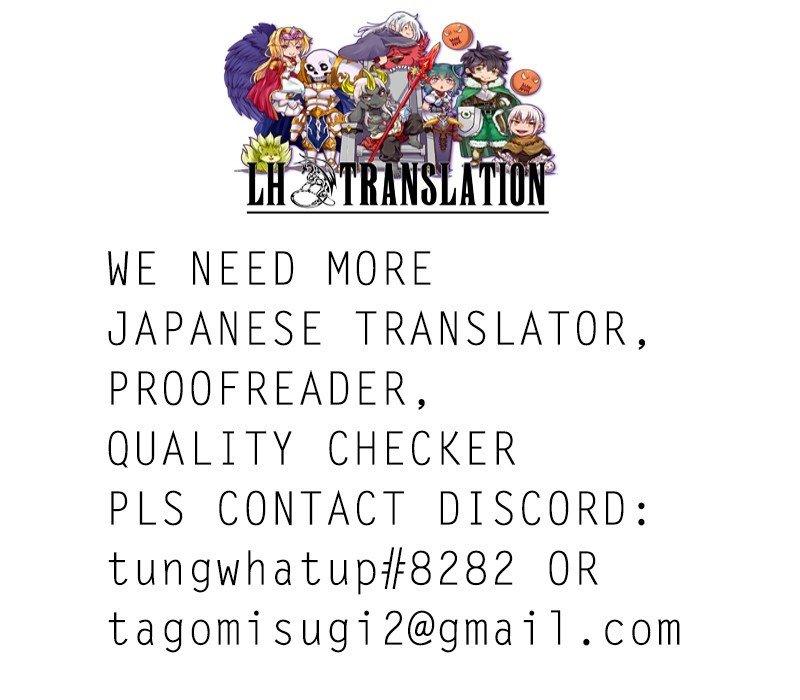 Manga Sono mono. Nochi ni... - Chapter 14 Page 33