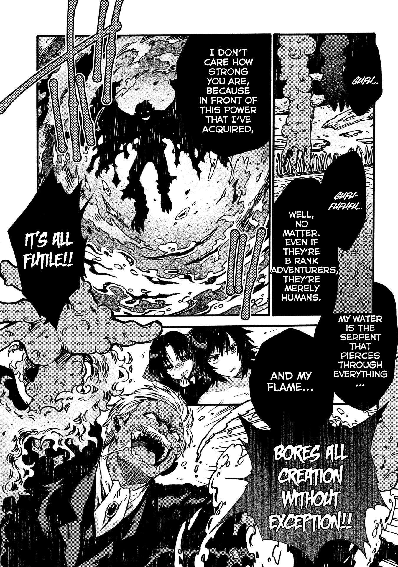 Manga Sono mono. Nochi ni... - Chapter 14 Page 30