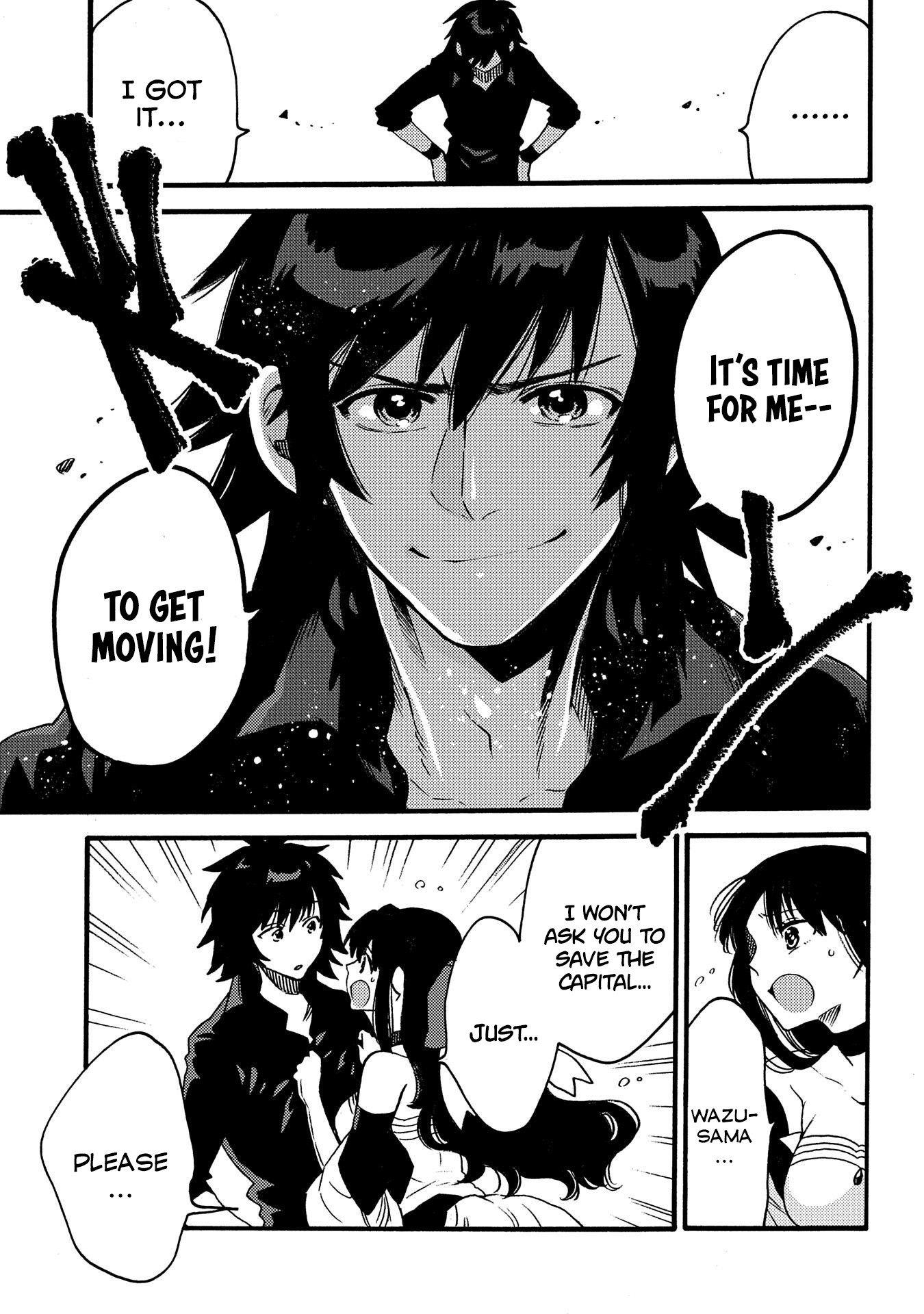 Manga Sono mono. Nochi ni... - Chapter 13 Page 11