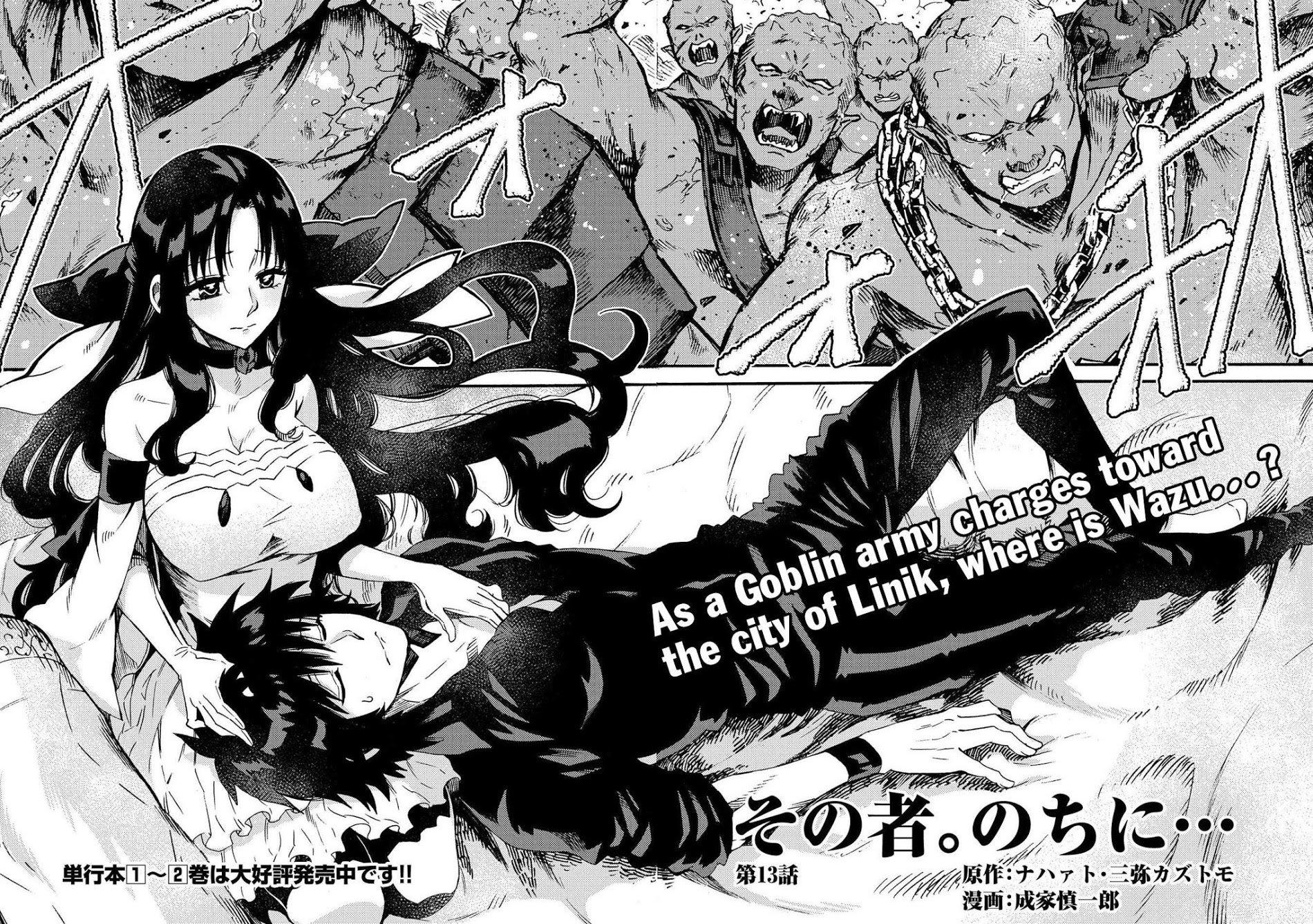 Manga Sono mono. Nochi ni... - Chapter 13 Page 3