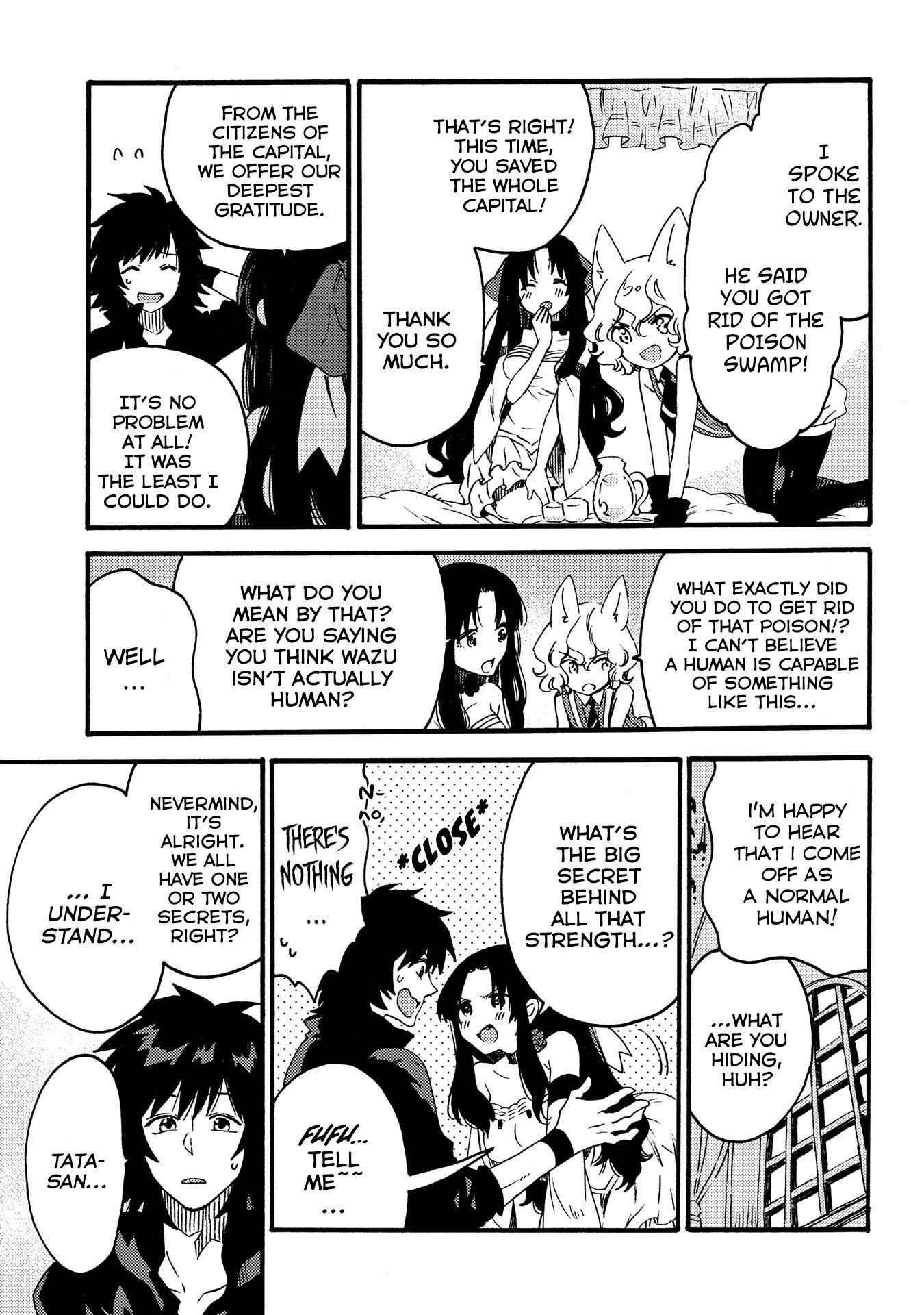 Manga Sono mono. Nochi ni... - Chapter 13 Page 7