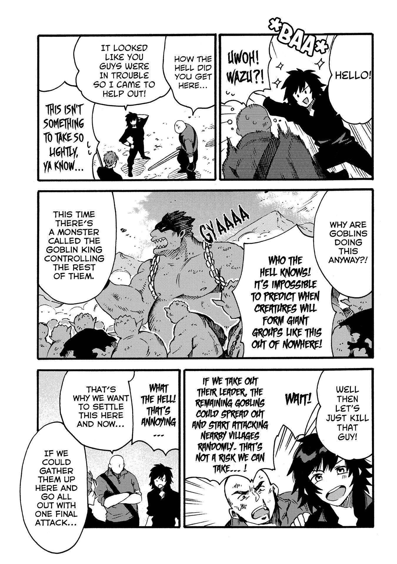 Manga Sono mono. Nochi ni... - Chapter 13 Page 26