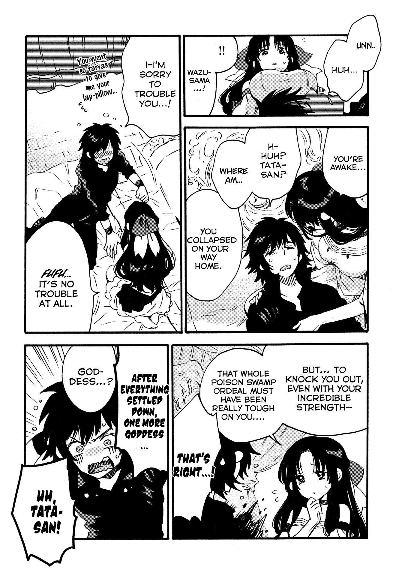 Manga Sono mono. Nochi ni... - Chapter 13 Page 4