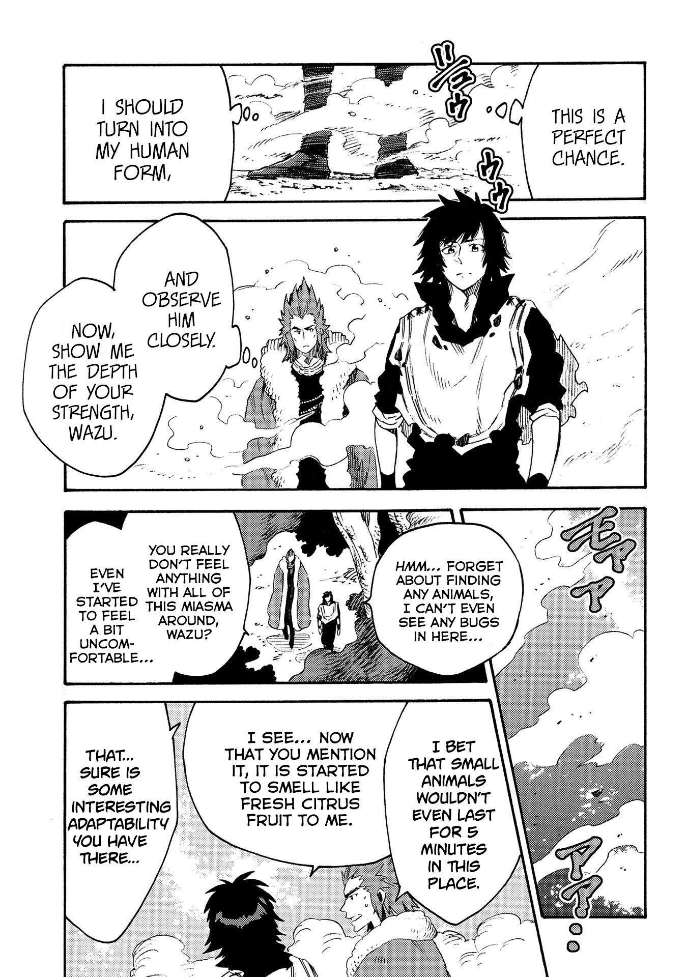 Manga Sono mono. Nochi ni... - Chapter 12 Page 4