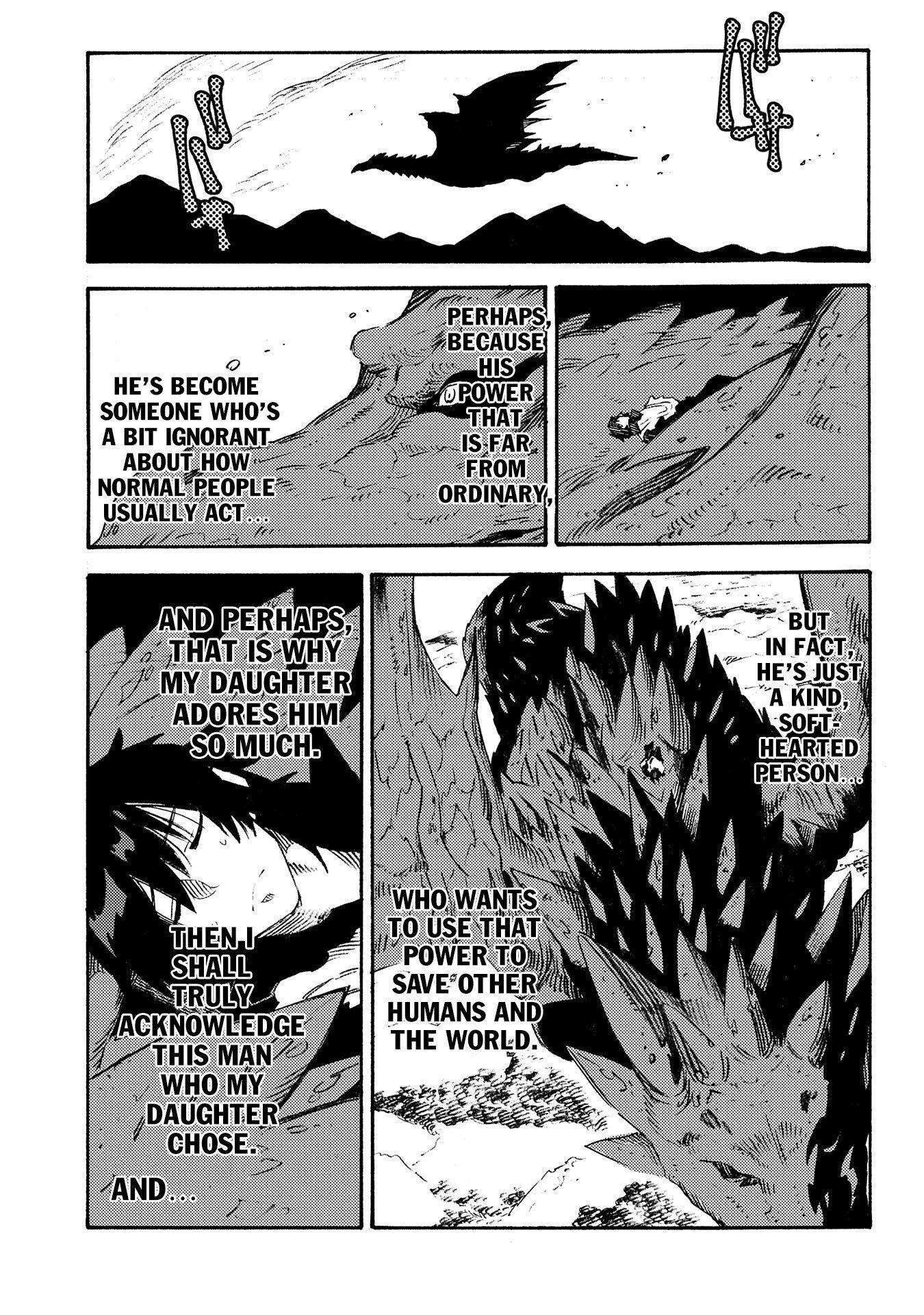 Manga Sono mono. Nochi ni... - Chapter 12 Page 19