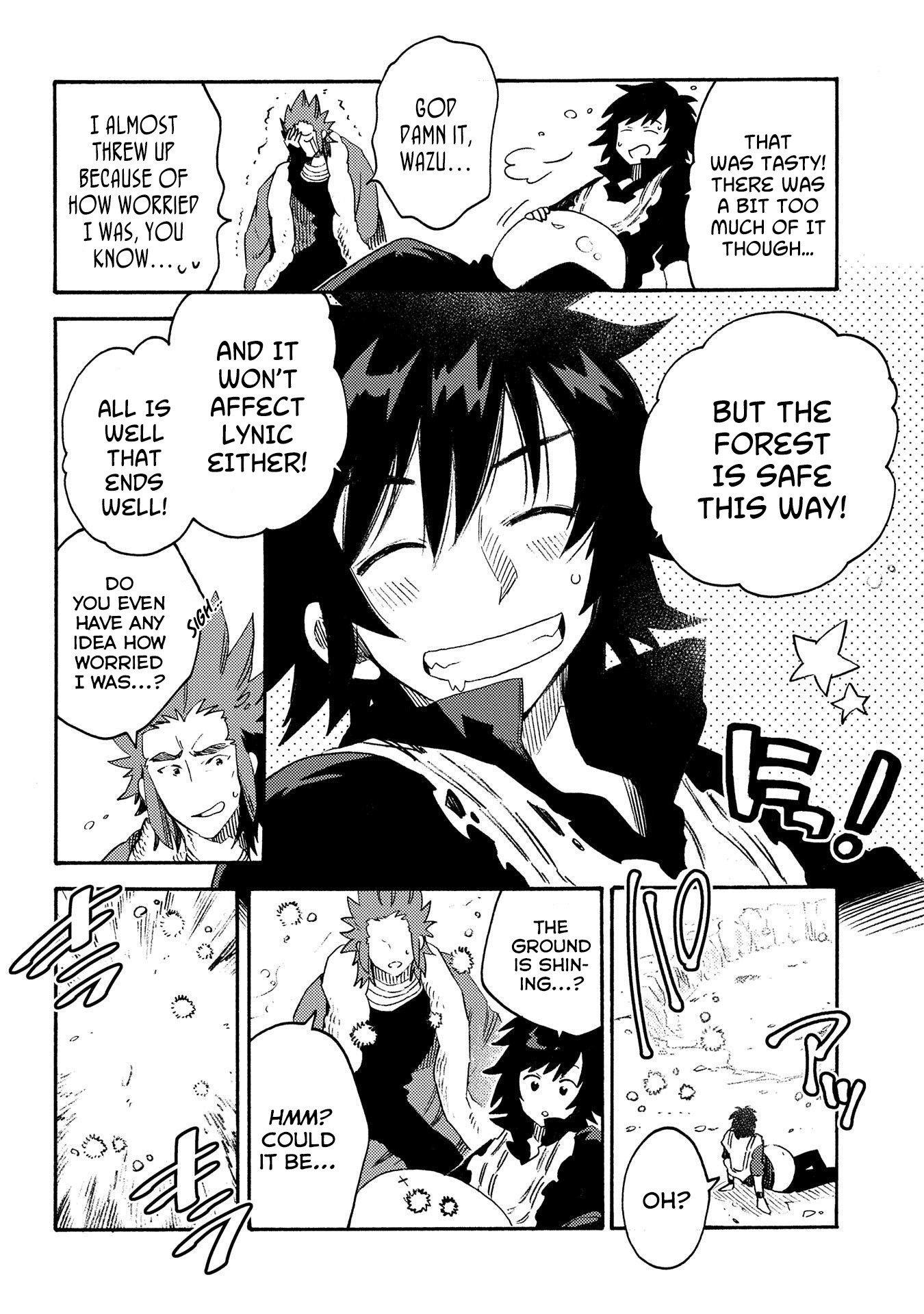 Manga Sono mono. Nochi ni... - Chapter 12 Page 16