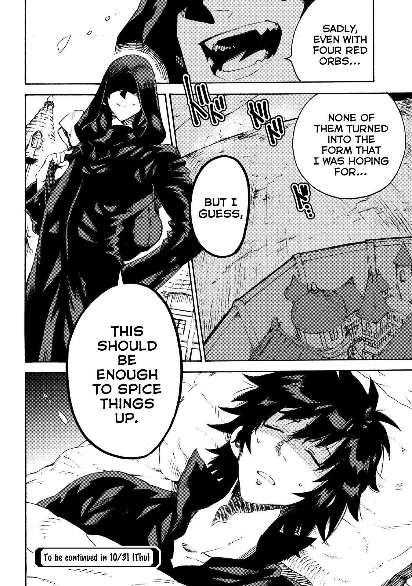 Manga Sono mono. Nochi ni... - Chapter 12 Page 32