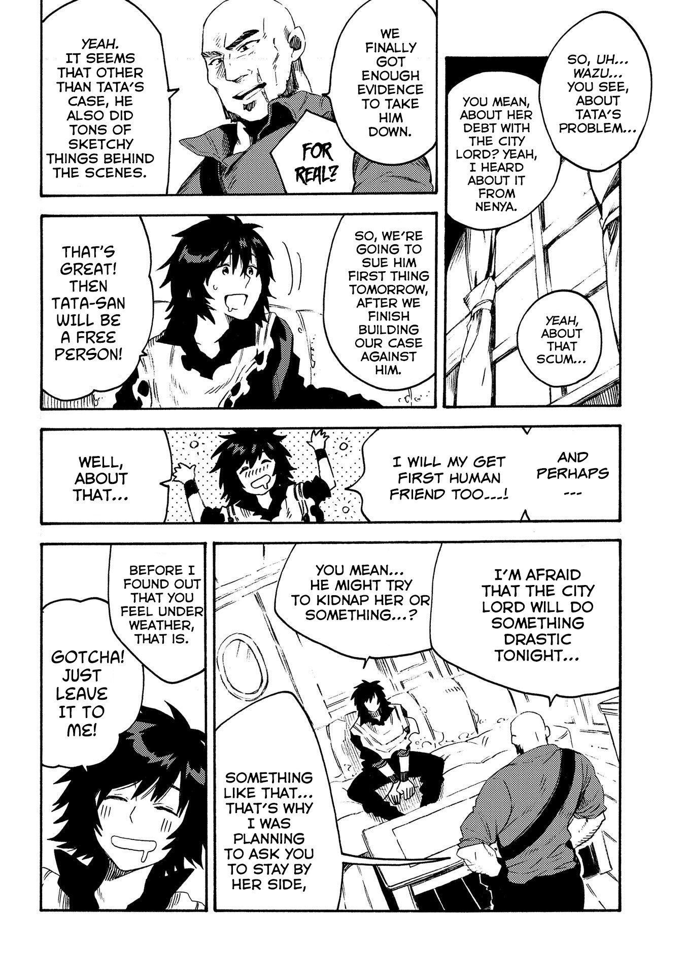 Manga Sono mono. Nochi ni... - Chapter 12 Page 22