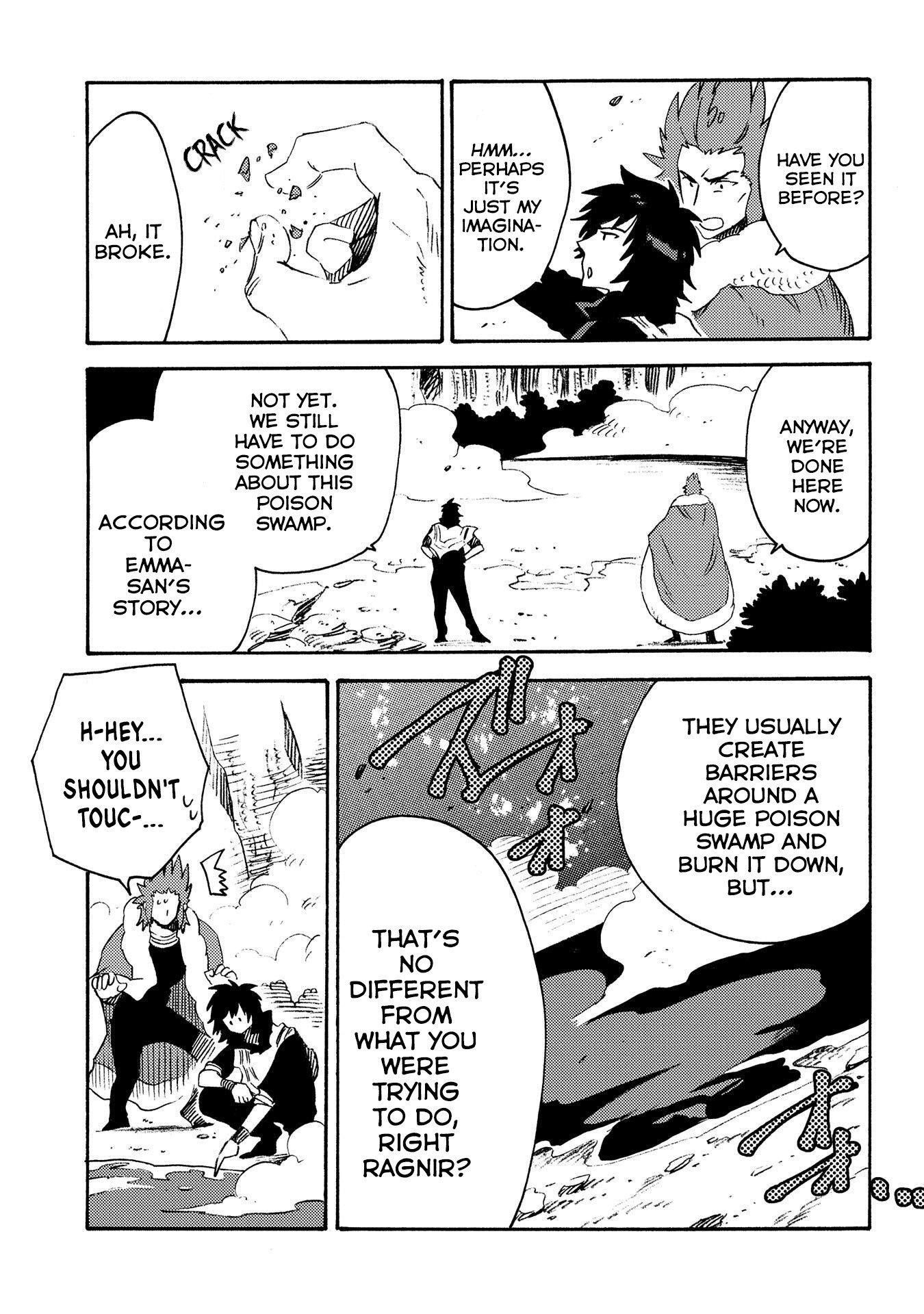 Manga Sono mono. Nochi ni... - Chapter 12 Page 13