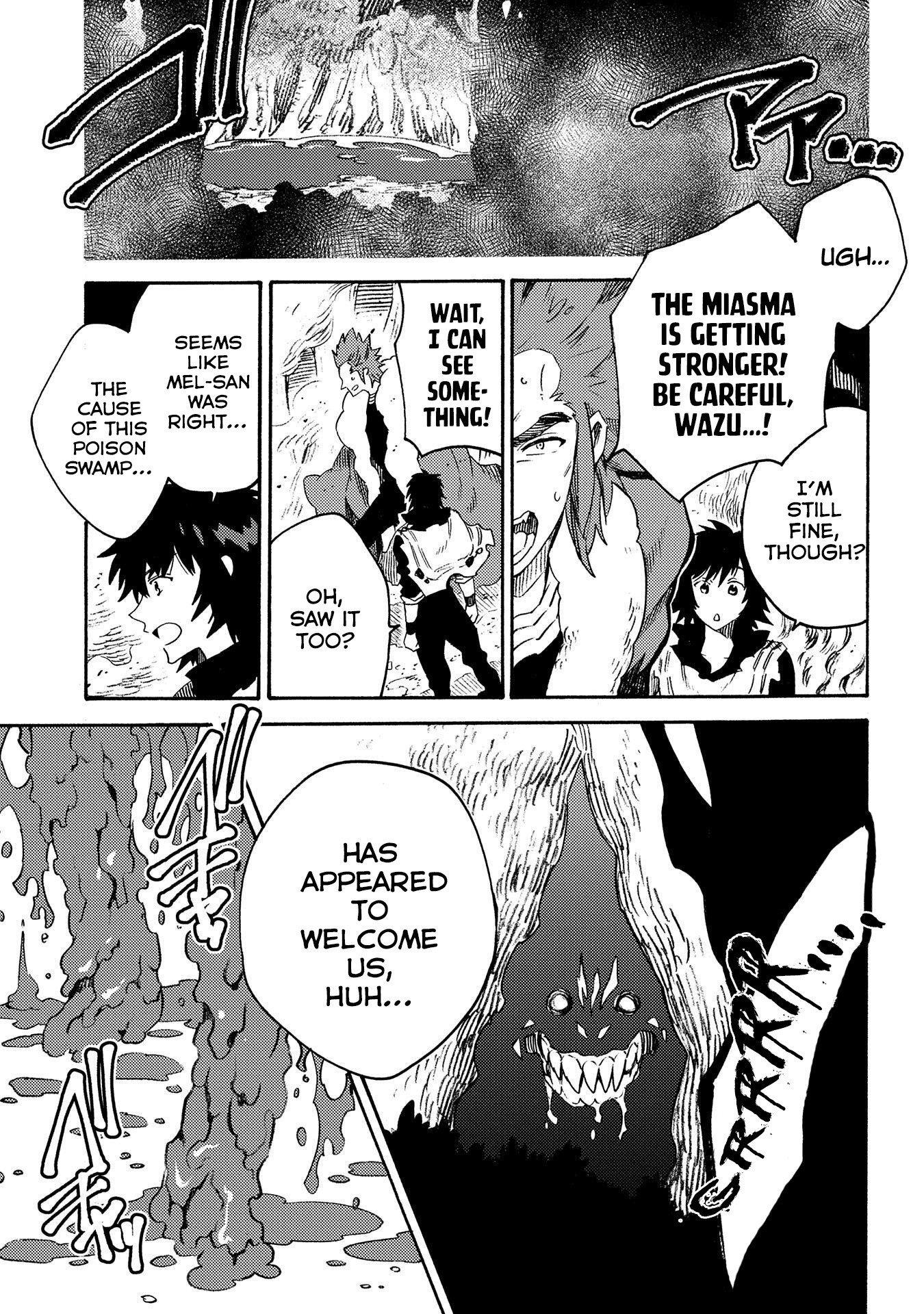 Manga Sono mono. Nochi ni... - Chapter 12 Page 8