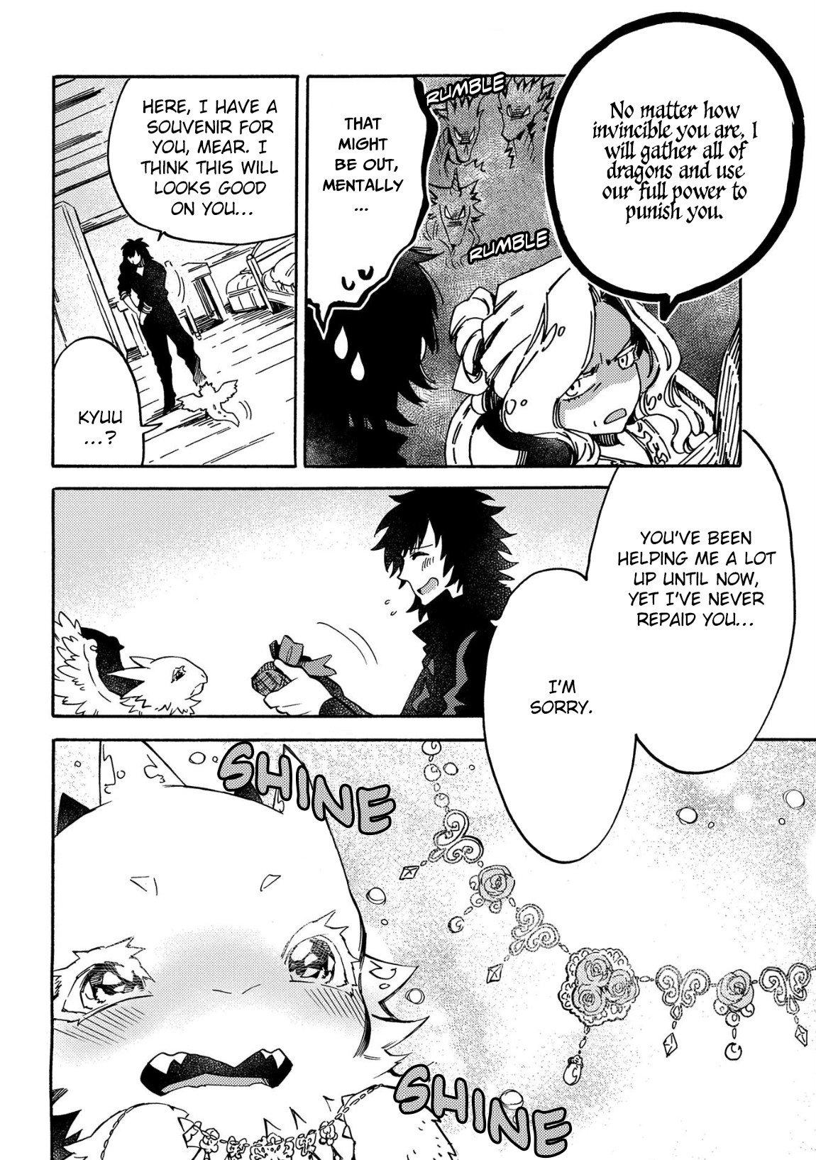 Manga Sono mono. Nochi ni... - Chapter 11 Page 21