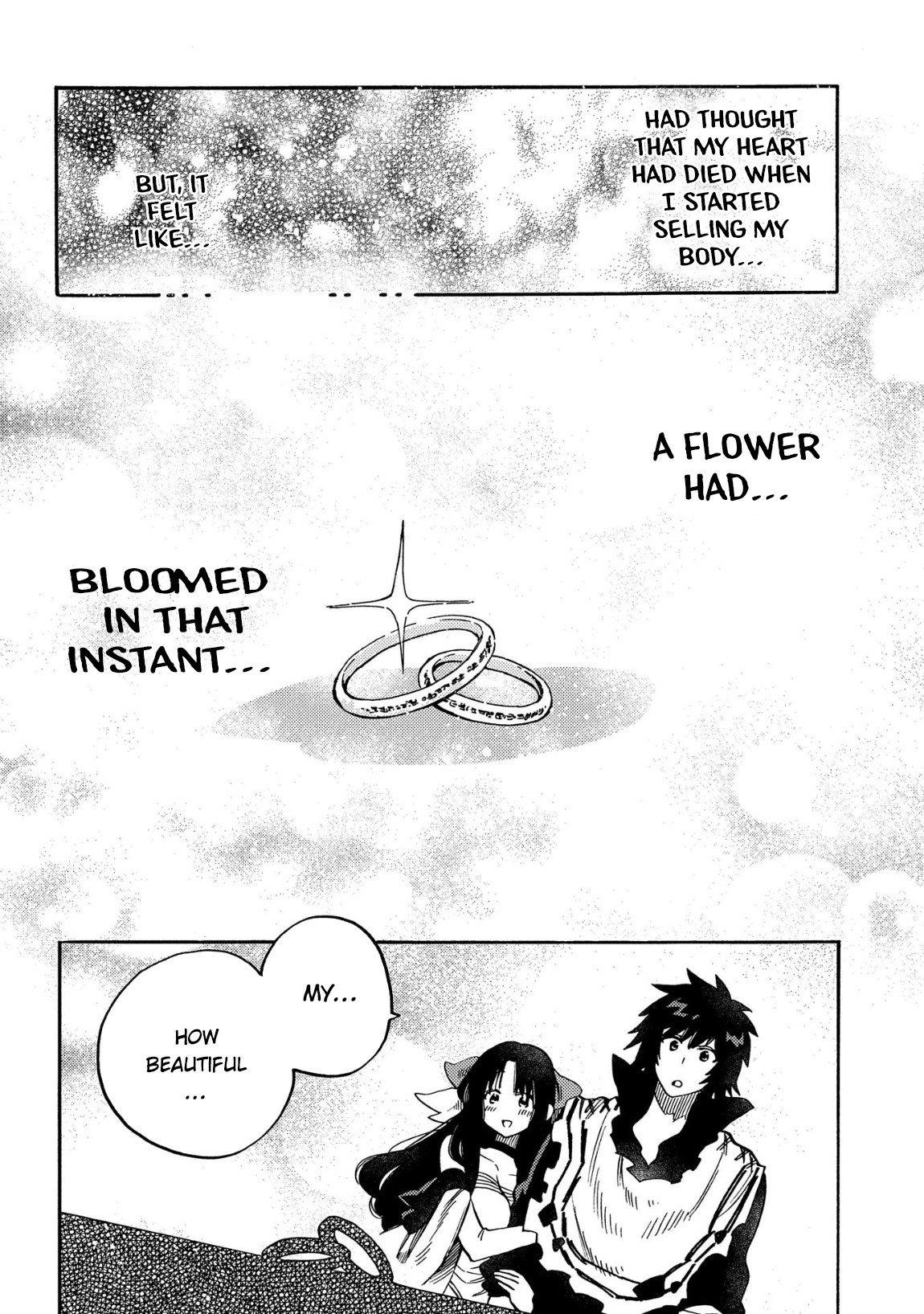 Manga Sono mono. Nochi ni... - Chapter 11 Page 11