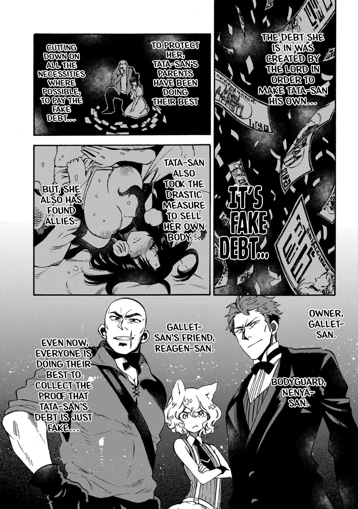 Manga Sono mono. Nochi ni... - Chapter 11 Page 6