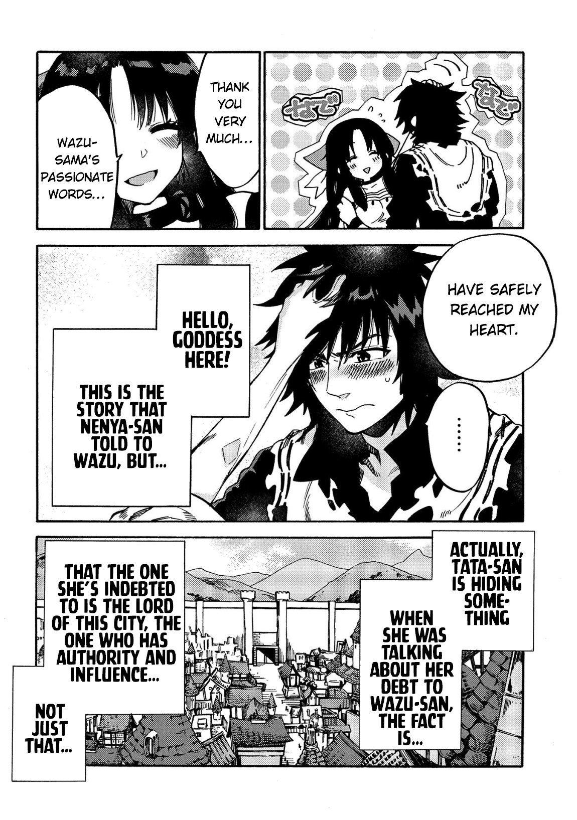 Manga Sono mono. Nochi ni... - Chapter 11 Page 5