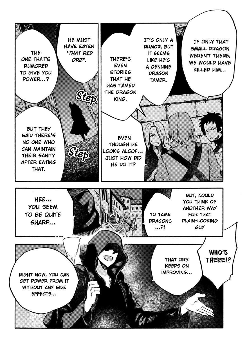 Manga Sono mono. Nochi ni... - Chapter 11 Page 31