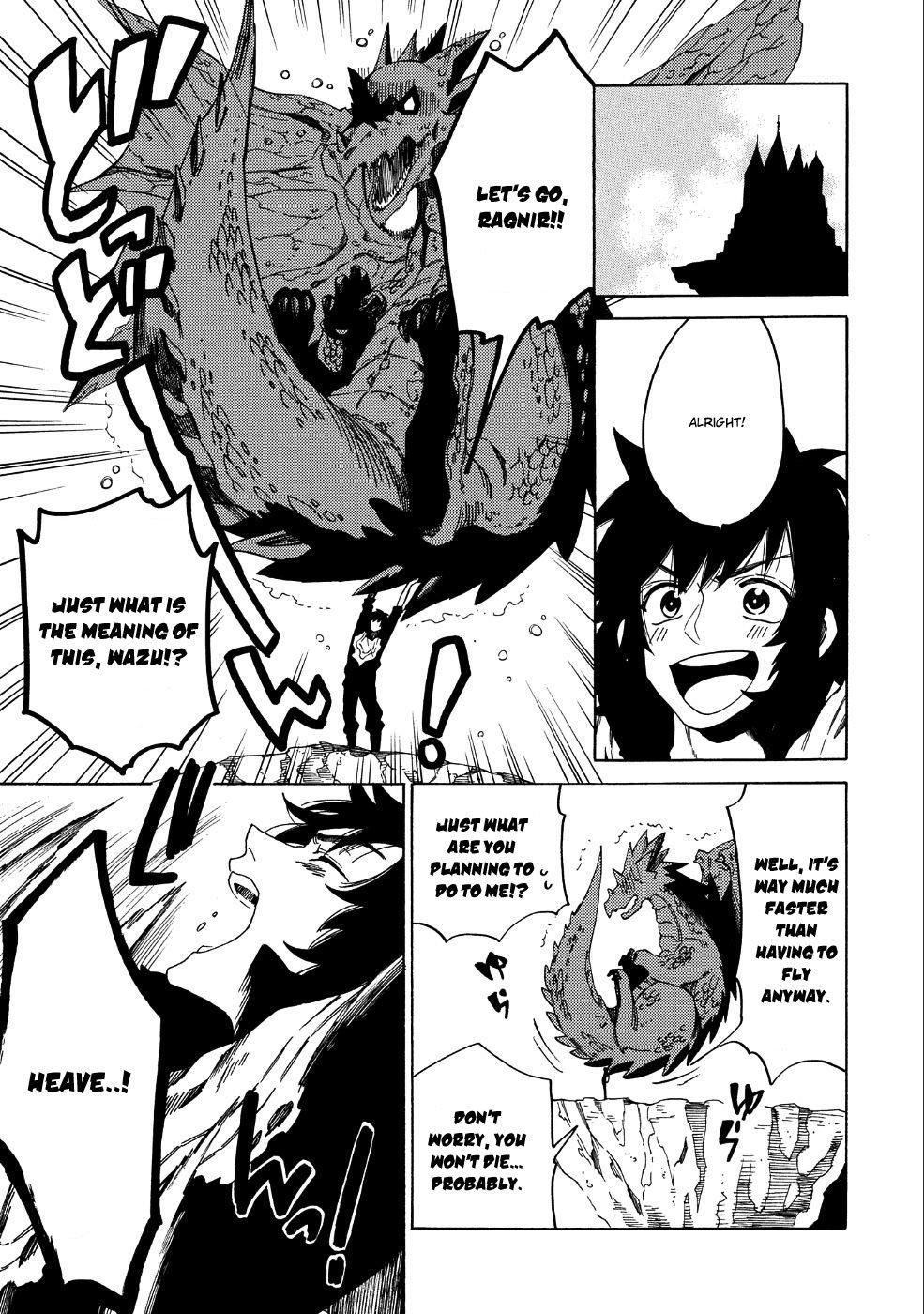 Manga Sono mono. Nochi ni... - Chapter 7 Page 14