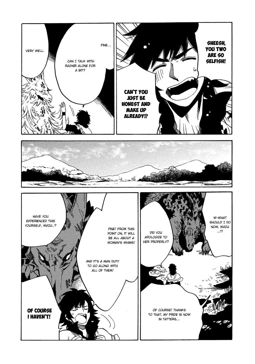 Manga Sono mono. Nochi ni... - Chapter 7 Page 20