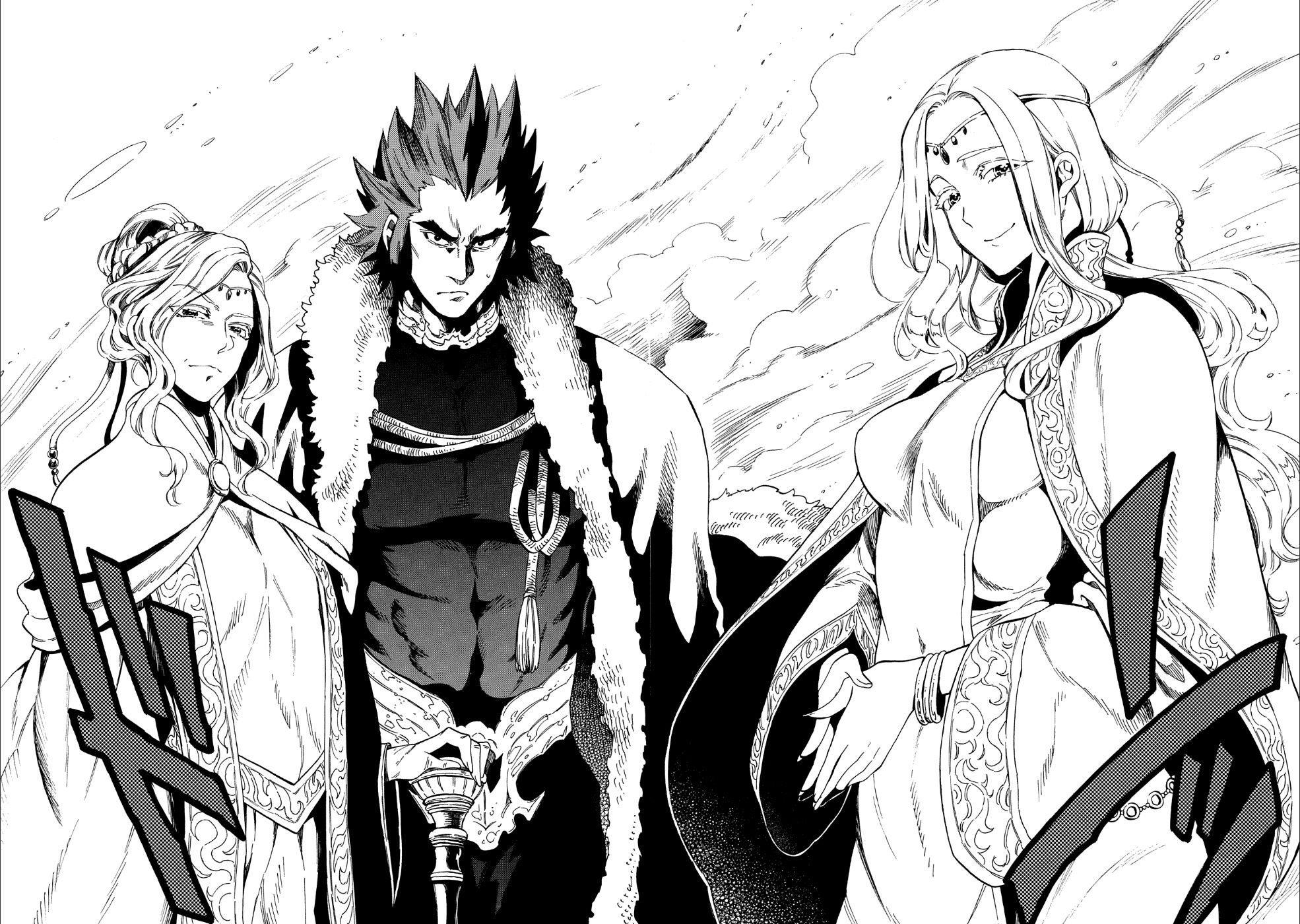 Manga Sono mono. Nochi ni... - Chapter 7 Page 26