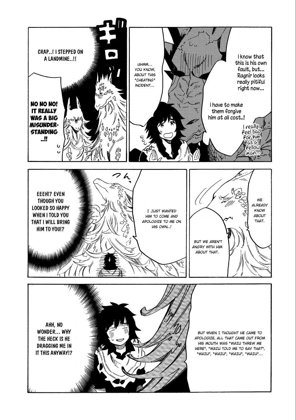 Manga Sono mono. Nochi ni... - Chapter 7 Page 19