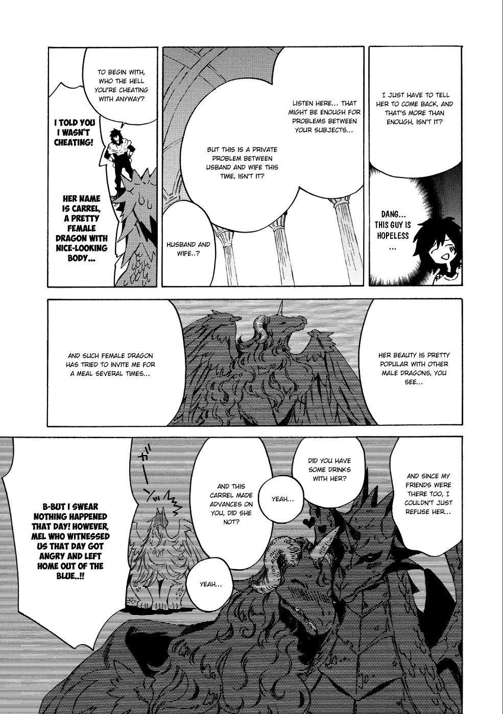 Manga Sono mono. Nochi ni... - Chapter 7 Page 10