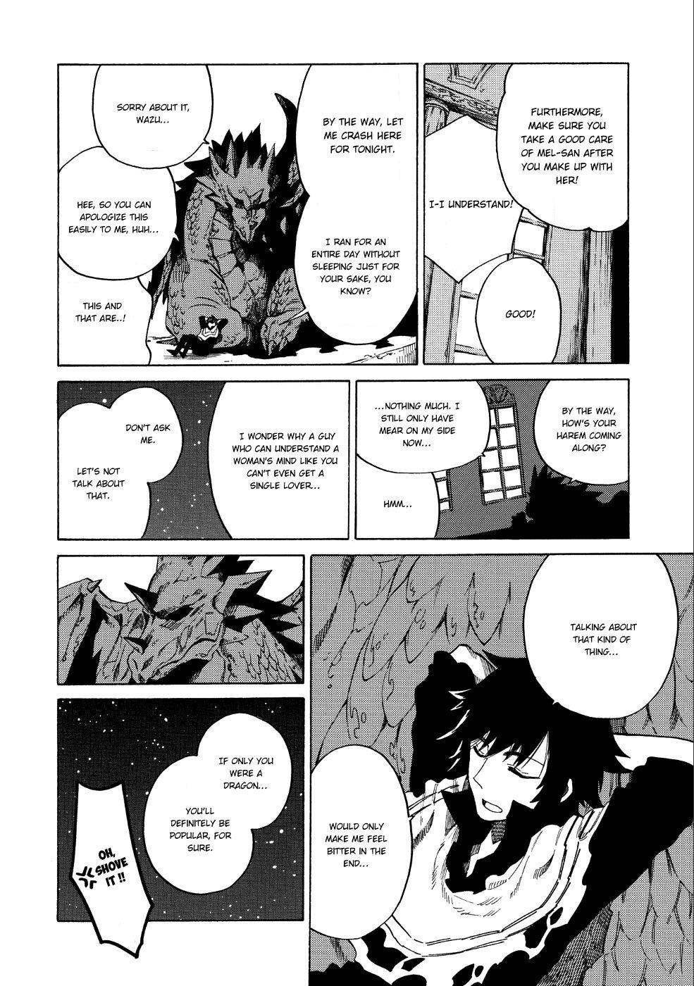 Manga Sono mono. Nochi ni... - Chapter 7 Page 13